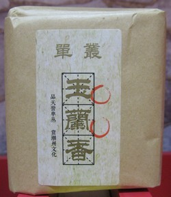 fenghuang dancong tea