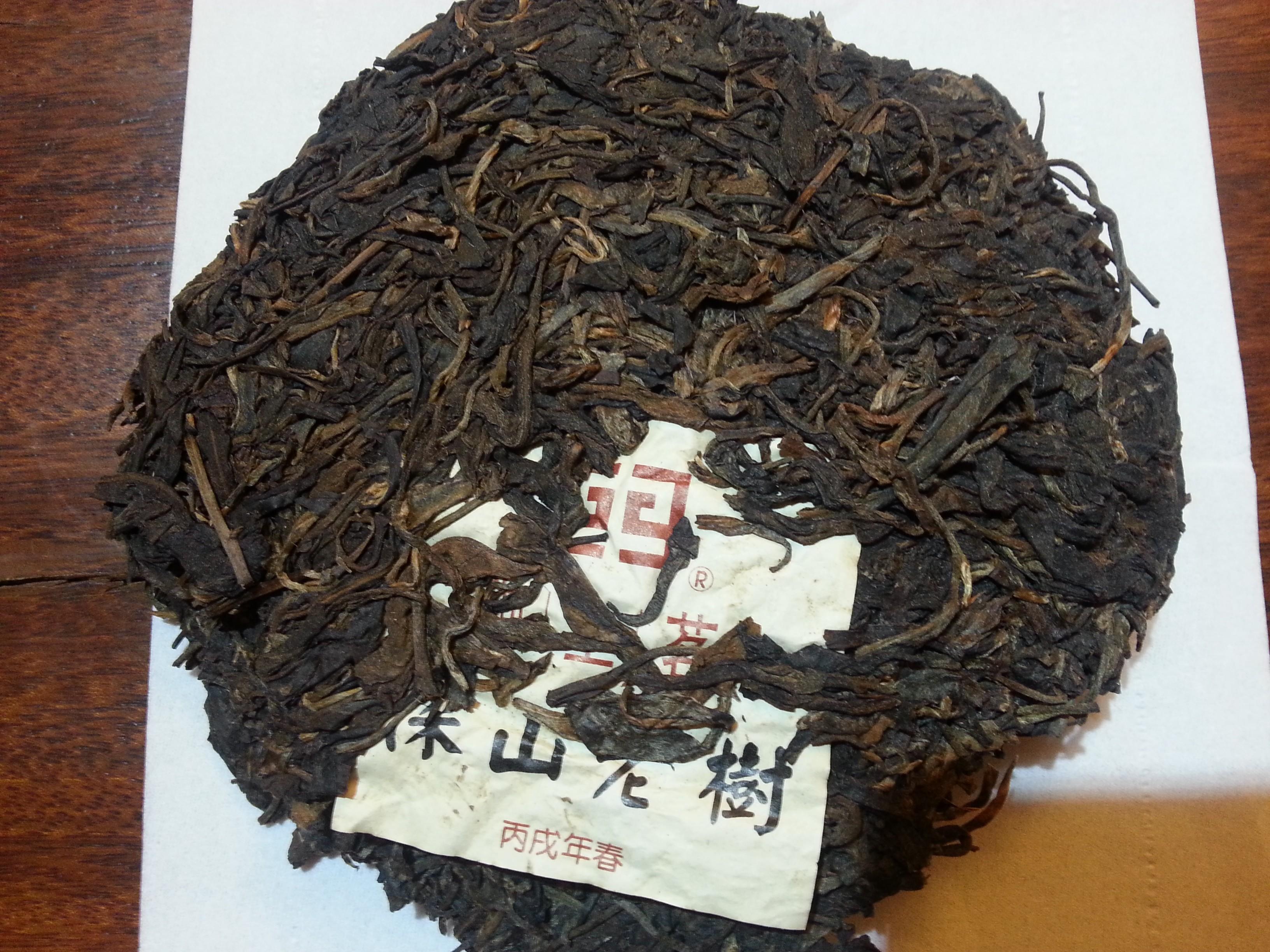 Aged Pu Erh Tea Romancing The Chinese Yunnan